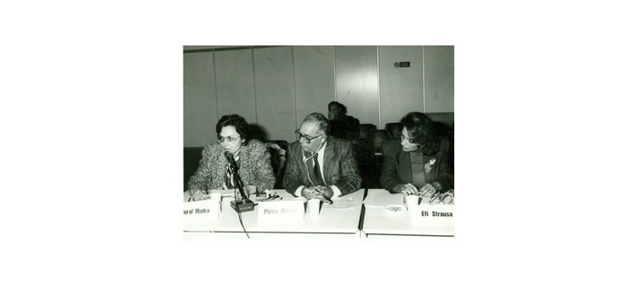 BM, Pietro Marino, Efi Strousa