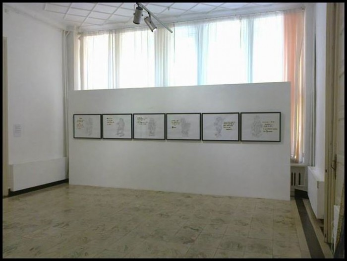 exhibition view (1)